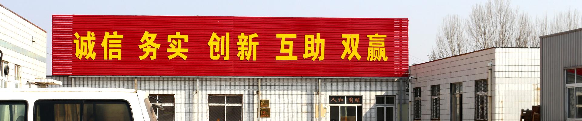 青岛龙利电子有限公司